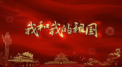 商务部:春节全国零售和餐饮企业实现销售额超万亿元