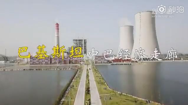 2019青岛版交会7月5日举行