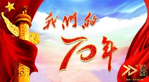 """重庆电子工程职业学院为校友工作装上了""""永动机"""""""