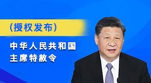 中国国际进口博览会第六场招商路演在济南举行