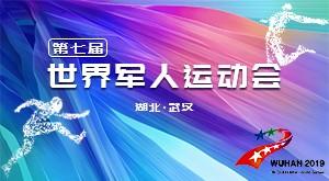 北京电视节目交易会开幕