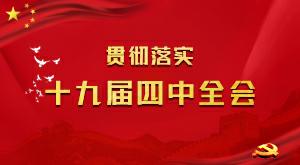 """人人都想当李佳琦!揭秘济南带货女主播的""""双11"""" 最重要的不是颜值……"""